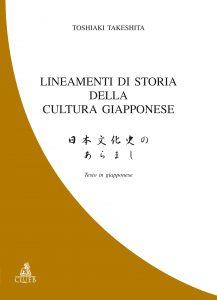 Lineamenti di storia della cultura giapponese