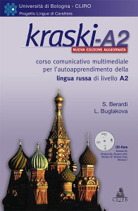 kraski-A2