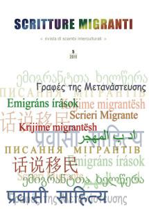 scritturemigranti_5_2011