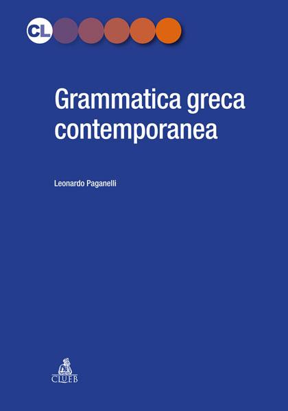 Grammatica greca contemporanea